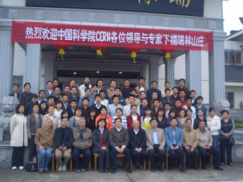 我公司参加中国科学院生态系统研究网络水分监测技术与质量控制培训班